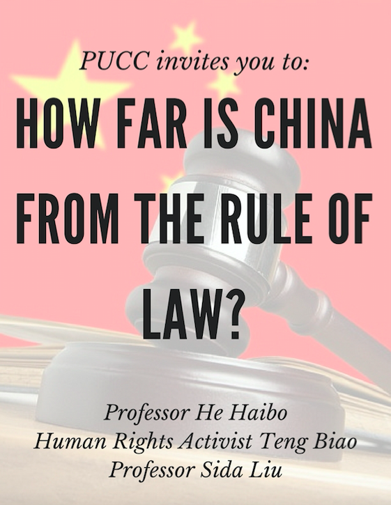 How Far is China from the Rule of Law?