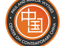 Center on Contemporary China