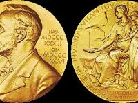 nobel prize front and back