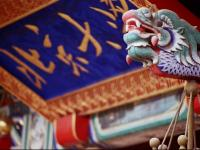 picture of dragon head in forbidden city